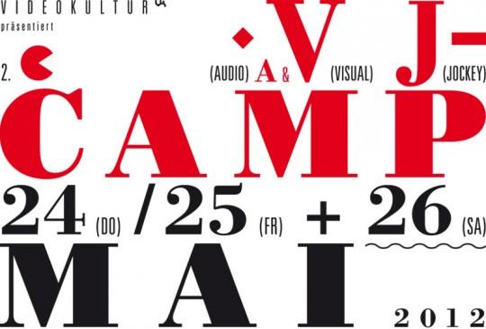 vjcamp2012_1